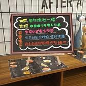 收銀台吧台桌面支架式小黑板創意立式店鋪上新廣告板家用兒童畫板