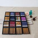 Qmishop 日式和風竹筷 婚慶禮品【J816】
