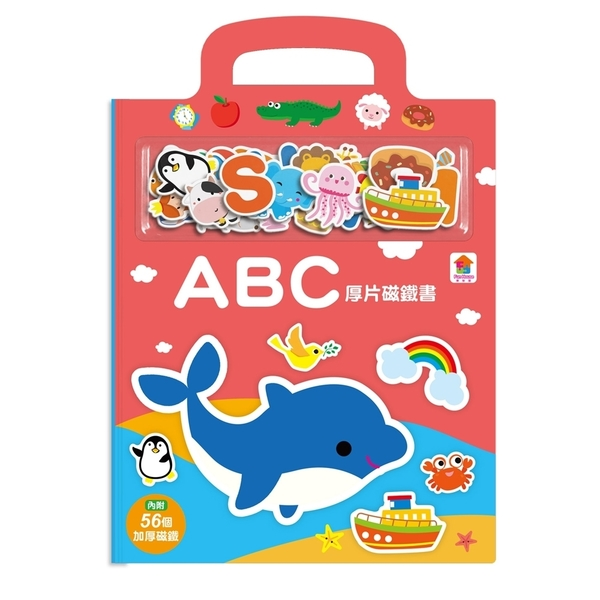 双美文創 - 厚片磁鐵書 英文ABC