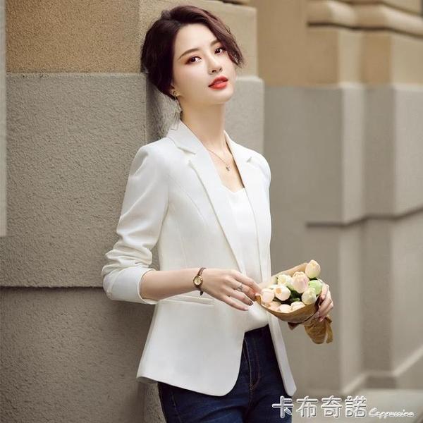 白色小西裝外套女上衣韓版年春秋新款修身短款小個子休閒西服 卡布奇諾