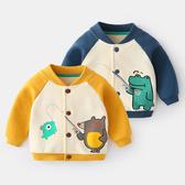 嬰兒外套秋冬男小童衣服秋季上衣一歲女嬰幼兒棒球服洋氣寶寶秋裝
