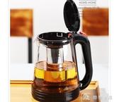 水壺 家用大容量玻璃冷水壺涼水壺茶壺涼水杯冷水杯果汁壺扎壺開水可用 交換禮物