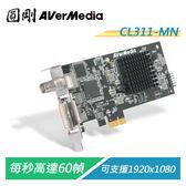 【Sound Amzing】圓剛 CL311-MN 高畫質60fps多介面PCI-E影像擷取卡【客訂品】
