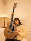 吉他 單板民謠入門吉他初學者男女生專用新手41寸電箱木吉他 易家樂
