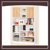 【多瓦娜】卡爾3尺開放書櫥(左向) 21057-700005