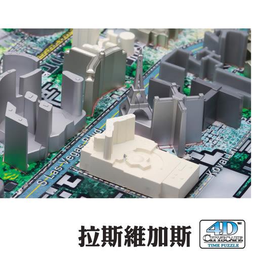 4D Cityscape 4D 立體城市拼圖 - 拉斯維加斯