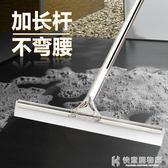清潔神器刮地板刮水器大號衛生間地面硅膠地刮子家用廚房掛水拖地刮地 NMS快意購物網