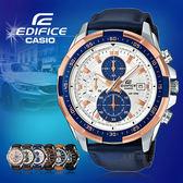 CASIO 卡西歐 手錶專賣店 EDIFICE EFR-539L-7C 男錶 真皮指針錶帶 三眼計時 防水