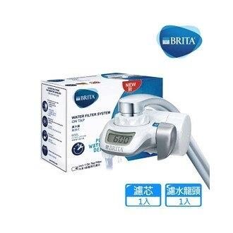 BRITA ON TAP SPARE PART濾菌龍頭式濾水器【可過濾600L】