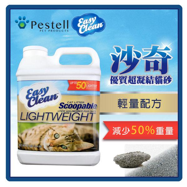 沙奇 優質超凝結貓砂-橙標 -輕量配方- 12LB(G002C18)