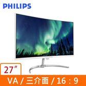 全新 PHILIPS 278E8QJAW 27 吋寬 VA曲面液晶顯示器