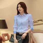韓版裝新款白襯衫職業百搭寸衫修身顯瘦長袖女士襯衣   蓓娜衣都