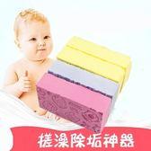 搓澡神器 嬰幼兒洗澡海綿-細膩柔軟可愛造型沐浴海綿(顏色隨機出貨)73pp361[時尚巴黎]