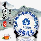 普洱茶 大益 南糯正山 老樹圓茶
