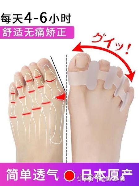 足峰硅膠拇指外翻分指器大腳骨窄管趾外翻成人分趾器可穿鞋  【全館免運】