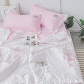 床包 夏天水洗棉空調被夏涼被芯單人學生宿舍夏季雙人春秋薄被子四件套 俏girl