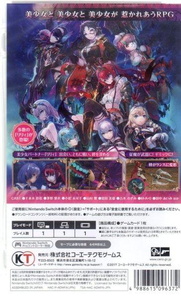 【玩樂小熊】現貨中 Switch遊戲 NS 無夜國度 2 新月的新娘 Nights of Azure 2 日文日版