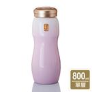 《乾唐軒活瓷I》大喜悅水瓶 / 大 / 單層 / 白粉紅金