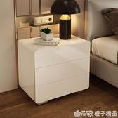 白色烤漆床頭櫃簡約現代床邊小櫃子收納櫃歐式床頭櫃臥室簡易儲物『橙子精品』