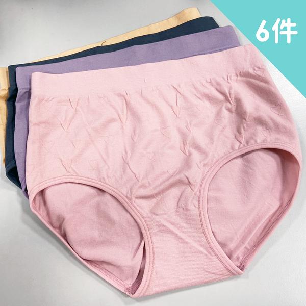[ 折價券99現領現折 ] imaco旗艦店 3D提臀無縫超彈舒適中腰內褲(6件組)