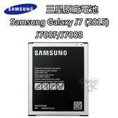 【不正包退】三星 原廠 電池 Galaxy J4 2018 J7 J700F Samsung 原廠電池 EB-BJ700CBBT