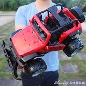 遙控車 超大遙控可開門越野車充電高速攀爬大腳賽車兒童玩具男孩遙控汽車  艾美時尚衣櫥YYS