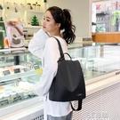 包包2021新款潮時尚牛津布雙肩包女韓版百搭休閒防盜背包學生書包 3C優購