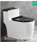 馬桶VORW沃衛抽水馬桶坐便家用衛生間超漩虹吸式節水小戶型衛浴座便器  LX春季新品
