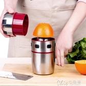 不銹鋼橙汁手動榨汁機家用榨橙器檸檬榨汁機橙子簡易榨汁器榨汁杯七色堇