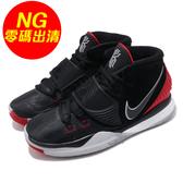 【US4-NG出清】Nike 籃球鞋 Kyrie 6 GS 黑 紅 女鞋 大童鞋 左腳鞋墊顏色不同 運動鞋 【ACS】