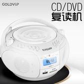 cd DVD播放機CD機mp3光盤U盤復讀機收錄音機dvd復讀機 igo