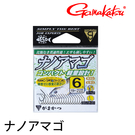 漁拓釣具 GAMAKATSU ナノアマゴ 系列 (溪流鉤)