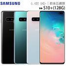 SAMSUNG Galaxy S10+(8G/128G)6.4吋前後五鏡頭手機◆送藍芽自拍腳架組+4/30前登錄送Galaxy Buds無線藍牙耳機