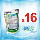 【油垢go】水管除油酵素粉(餐廳廚房專用)-500g/包 16入裝