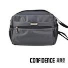 旅遊 斜背包  Confidence 高飛登 1262 氣質灰