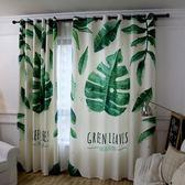 窗簾 簡約現代北歐植物棉麻