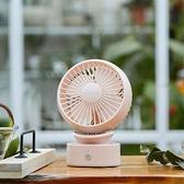 小熊可充電小風扇小型學生usb桌面臺式迷你家用小電風扇宿舍桌面一米陽光