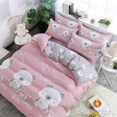 床單 被單被子 床包 卡通風床單被套2學生宿舍寢室三件套1.2/1.5m雙人四件套1.8/2.0米 聖誕1件特惠