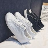 男士休閒鞋韓版潮流板鞋學生小白鞋帥氣男鞋    琉璃美衣