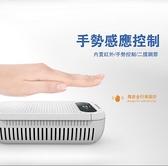 空氣清淨機    可添加香薰 除甲醛 異味 家用迷你小型淨化器    艾維朵