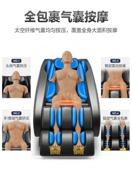 按摩椅全身揉捏小型電動多功能按摩器 LX 220v