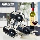 紅酒架 金屬紅酒架擺件創意葡萄酒洋酒架子家用酒柜置物展示現代簡約鐵藝