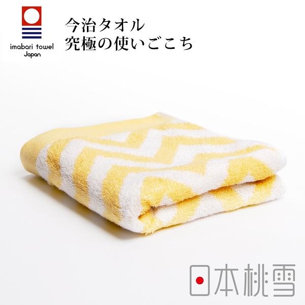 日本桃雪今治北歐毛巾(曙光黃) 鈴木太太
