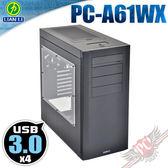 [ PC PARTY ] 聯力 LianLi PC-A61WX 黑化透側 ATX / Micro-ATX USB 3.0 電腦機殼 (中壢、台中、高雄)