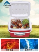 13L保溫箱冷藏箱家用車載戶外冰箱外賣便攜保冷保鮮釣魚大號冰桶WL377【科炫3C】