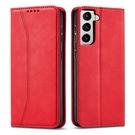 磁吸膚感三星S21保護殼 日韓Galaxy S21+保護套 皮套商務三星S21 Ultra手機殼 SamSung S21翻蓋手機套