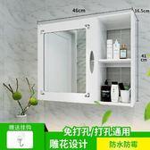 鏡櫃不含甲醛衛生間浴室廁所收納洗臉盆鏡櫃洗手間挂牆式簡約現代