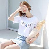 白色t恤2018新款夏小清新森林系上衣