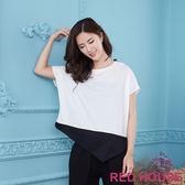 Red House 蕾赫斯-不規則剪裁配色上衣(白色) 滿2000元現抵250元