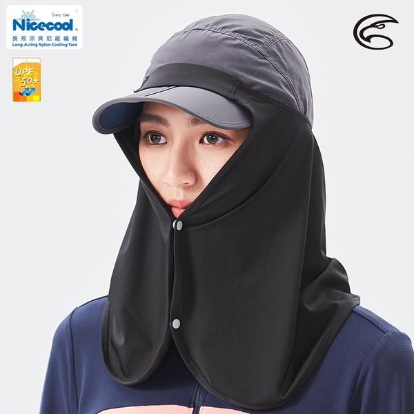 ADISI NICE COOL 吸濕涼爽透氣抗UV防曬護頸罩 AS21027【黑色】/ 城市綠洲(UPF50+、涼感、防曬、護頸罩)